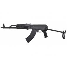 I.O. AKM247UF AK-47 Underfold Semi-Auto Sporter, U.S. Made 7.62x39