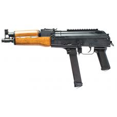 Century Arms Draco NAK9 9MM Semi Auto AK Pistol