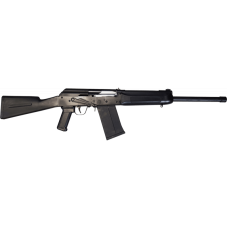 SDS LH12HF Lynx 12 GA Semi Auto Mag Fed AK Shotgun, Hard Chrome BCG, One 10 & 5 Round Mag