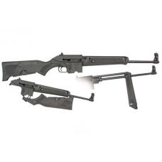 Kel-Tec SU-16A 223 5.56 Sport Utility Rifle